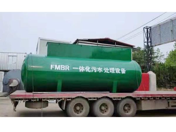 FMBR一体化贝博官方下载地址贝博官方下载地址
